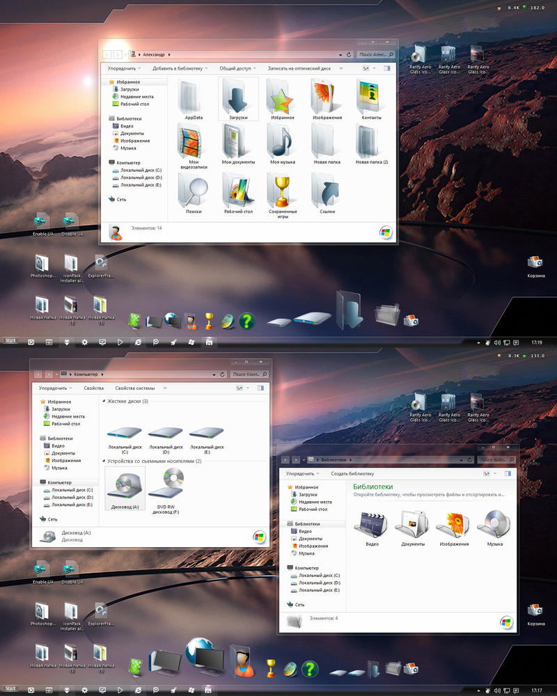 Rarity IconPack for Win7/8.1/10