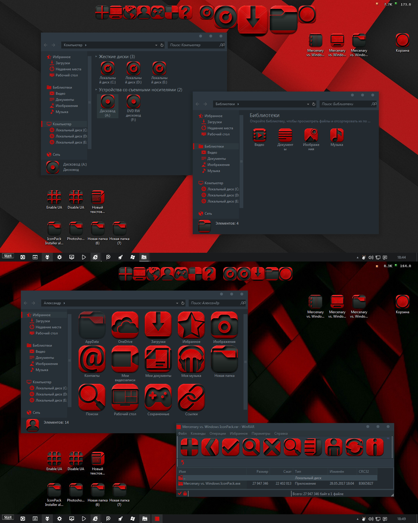 Mercenary vs. Windows IconPack