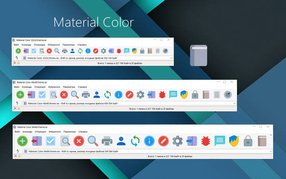 Material Color WinRAR theme