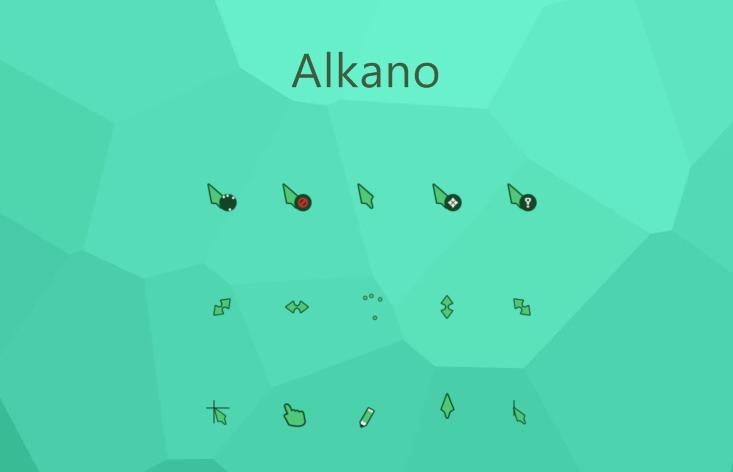 Alkano Cursors
