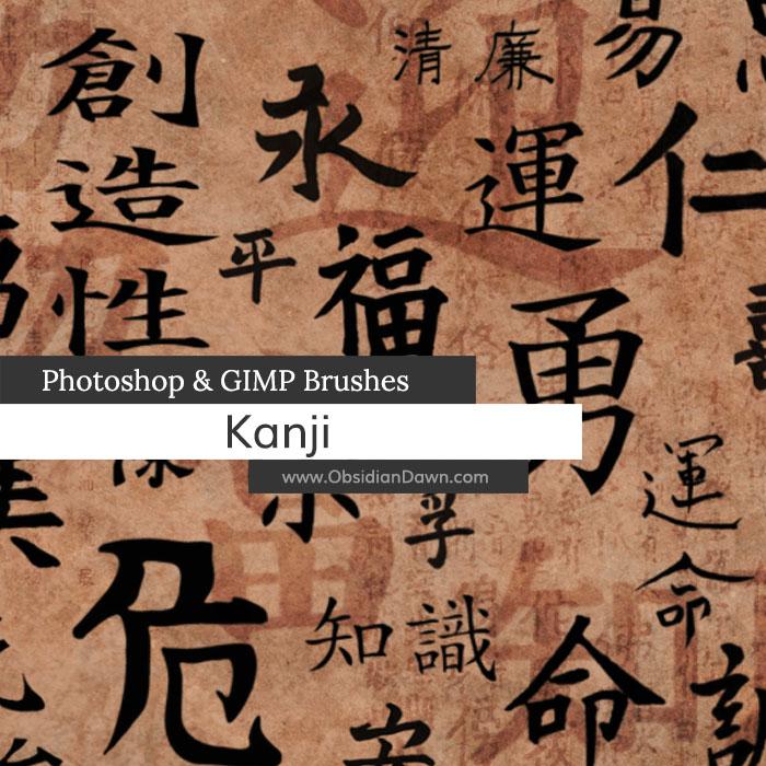 Kanji Photoshop and GIMP Brushes by redheadstock