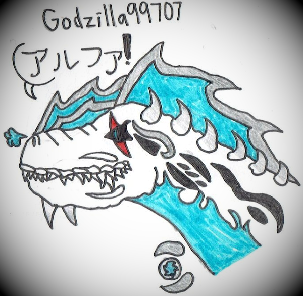 Godzilla99707's contest entry by TheRedWolf0512