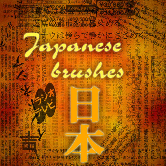 Japanese brushes by Bleeding-Dragon