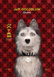 TO PRINT POSTER ISLE OF DOGS DUKE