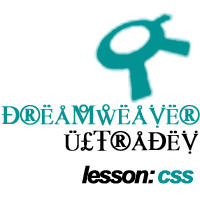 DreamWeaver CSS by plus