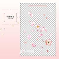 PNG - Sakura x18p