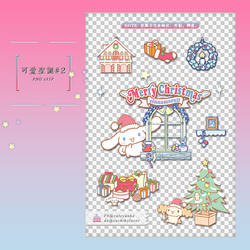 PNG - Cute Christmas Pack #2 x35p