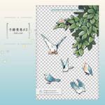 PNG - Blue Bird #2 x10p