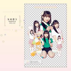 PNG - Yabuki Nako [48] x12p
