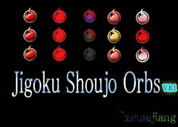 jigoku shoujo symbol start orb