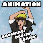 BAKA_BACCHIKOI_Animation by LadyGT