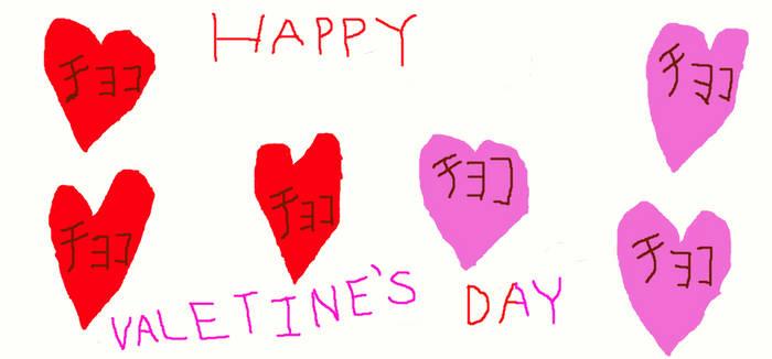 HAPPY VALENTINE'S DAY, YUKIHAARA!!!!!!