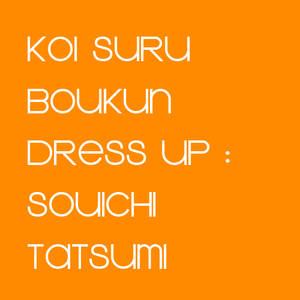 Souichi Tatsumi : Dress Up