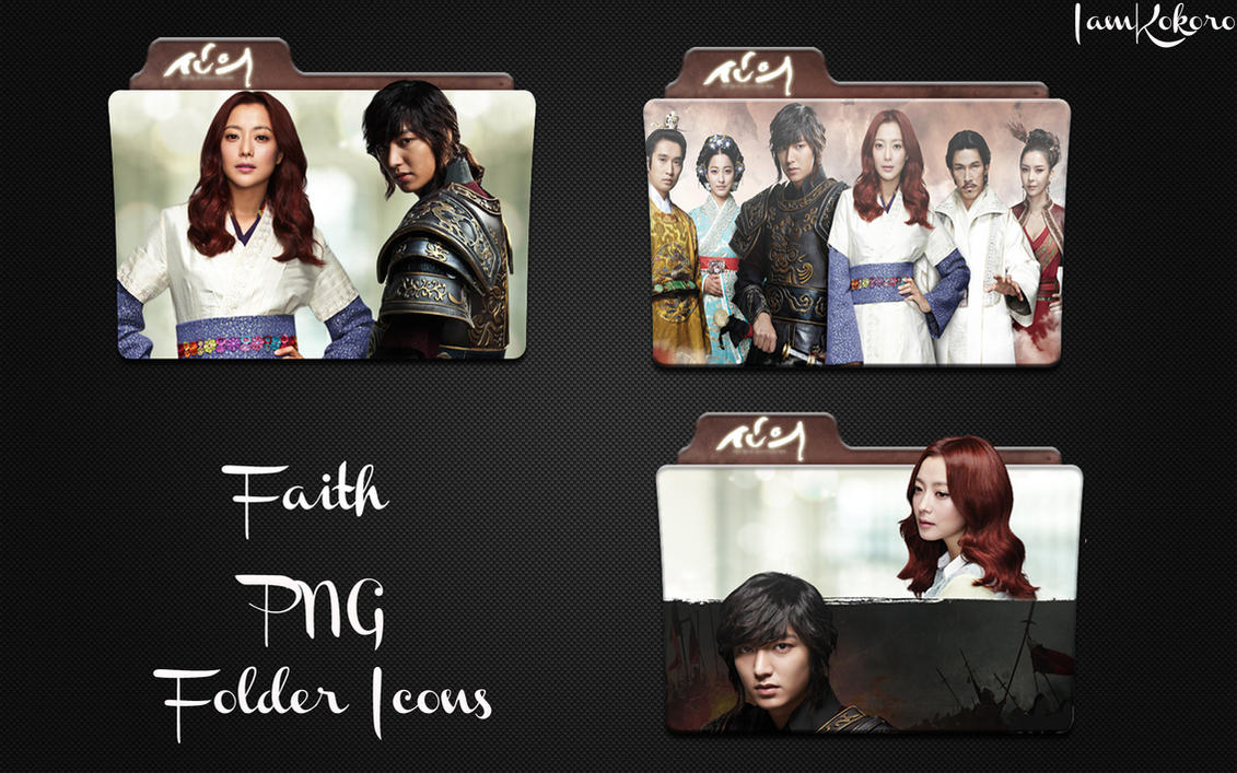 faith korean drama folder icons png by iamkokoro on deviantart
