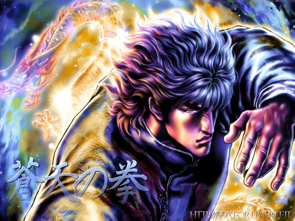 Anime: Kenshiro
