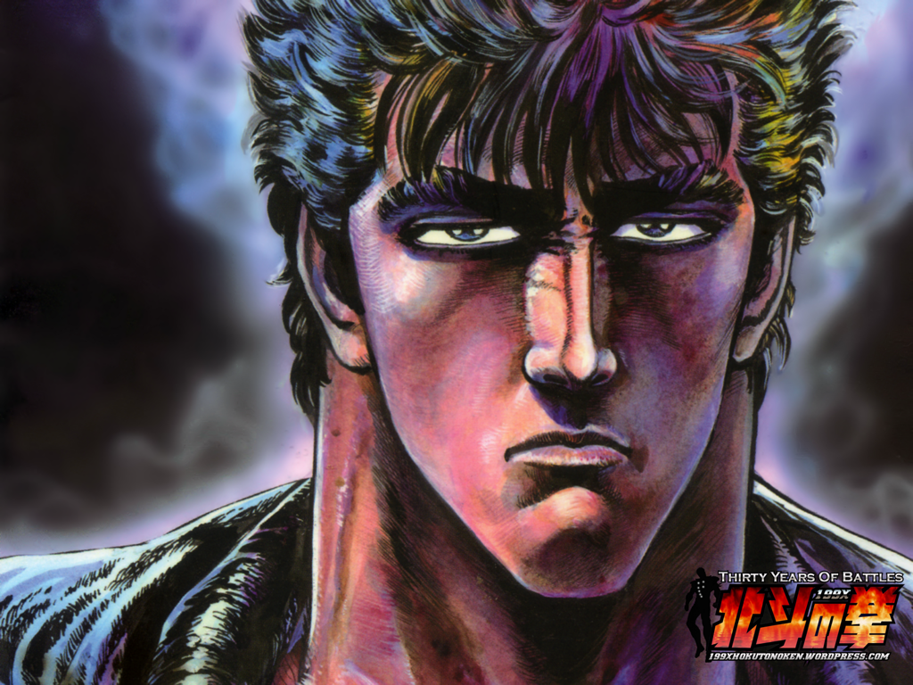 Hokuto No Ken Thirty Years Wallpaper 1 By Squalodensetsu On