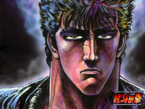 Hokuto No Ken Thirty Years Wallpaper 1