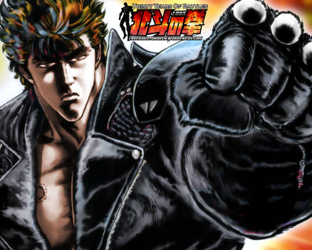 Hokuto No Ken Thirty Years Wallpaper 2