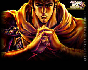 Hokuto No Ken Thirty Years Wallpaper 3