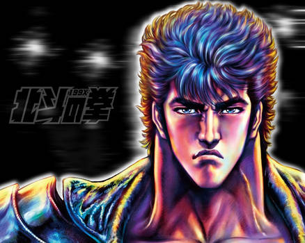 Kenshiro Extreme Wallpaper