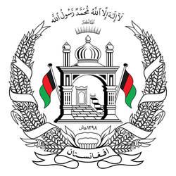 National Emblem of Afghanistan | Illustrator (Ai)