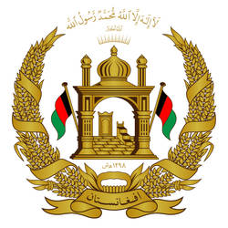 National Emblem of Afghanistan | Illustrator (EPS)