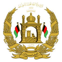National Emblem of Afghanistan | Format: PNG