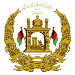 National Emblem of Afghanistan | Format: PSD