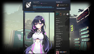 Free steam profile.