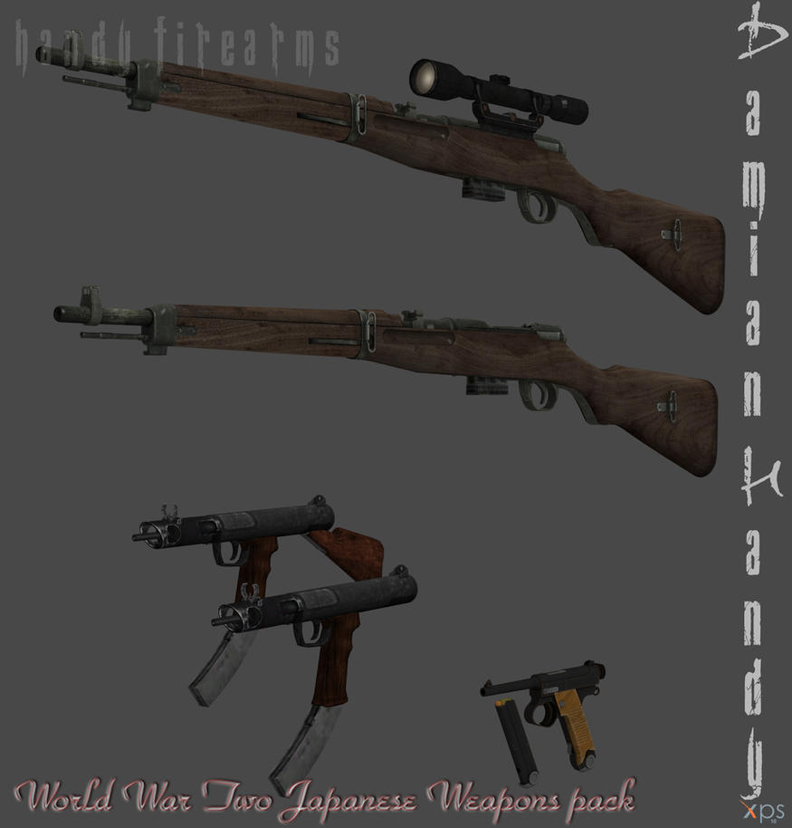 Modern Guns Mod Fallout 4 – Jerusalem House