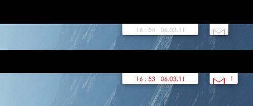 Simply Gmail + Clock