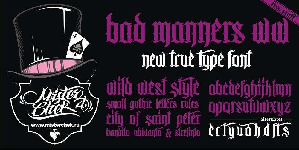 Bad Manners WW Font by MisterChek