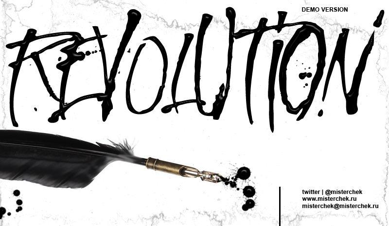MCF Revolution Ink by MisterChek