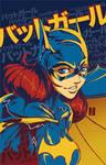 Batgirl Remixed