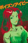 Poison Ivy REMIXED