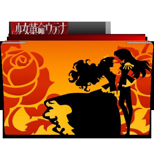 """Képtalálat a következőre: """"Revolutionary Girl Utena ico"""""""