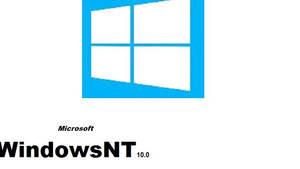 Windows NT 10.0 desktop wallpaper