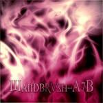 Wandbrush A7B by Monk Wanderer