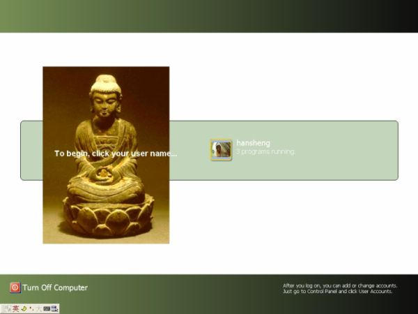 Buddhist XP Logon by hansheng