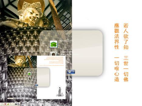fresh Buddhist WindowsXP Logon