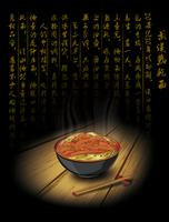 Wuhan Re Gan Mian