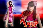 Hetalia - Taiwan XPS DL