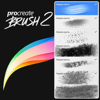 Sz brush 2 by TsimmerS