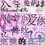 Oriental Art Brushes