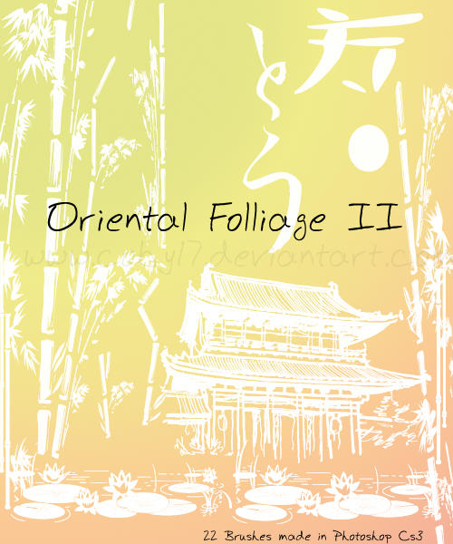 Oriental Folliage II Brushes by Coby17