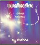 Imagination xD