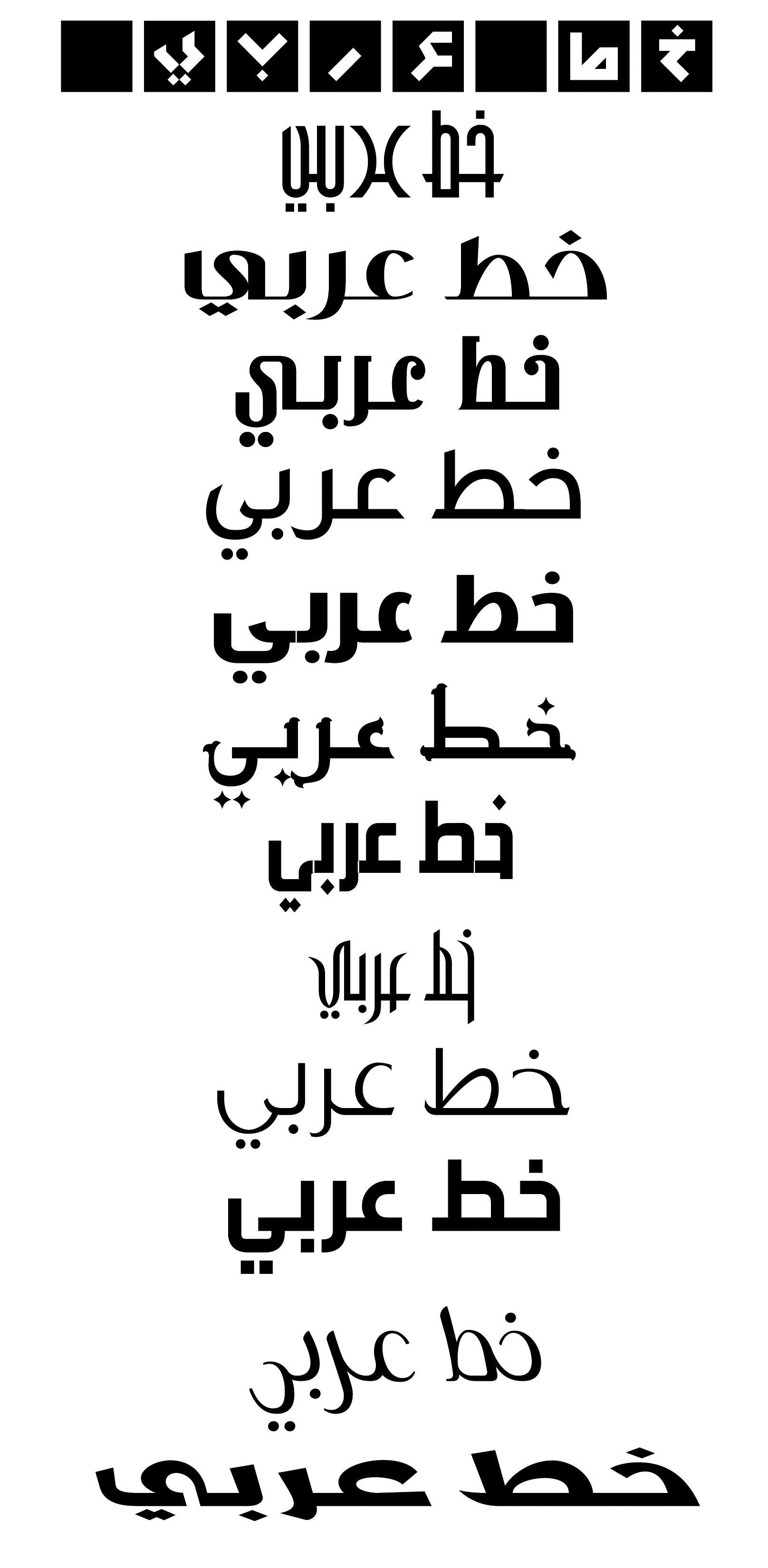 arabic font 4 mac or pc by naderbellal