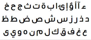 Arabic font for ..mac   Ge