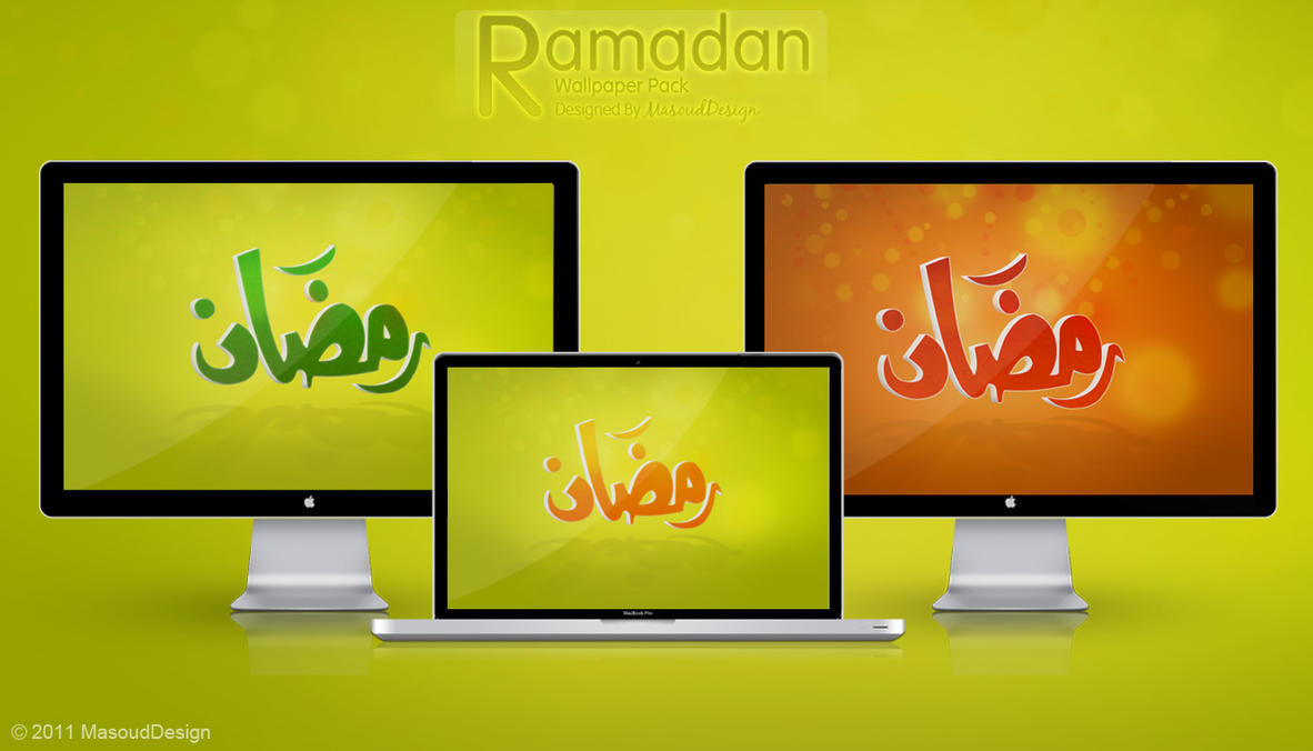 Ramadan Wallpaper Pack by masouddesign