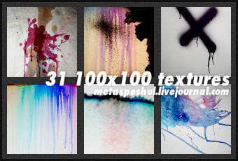 31 100x100 textures